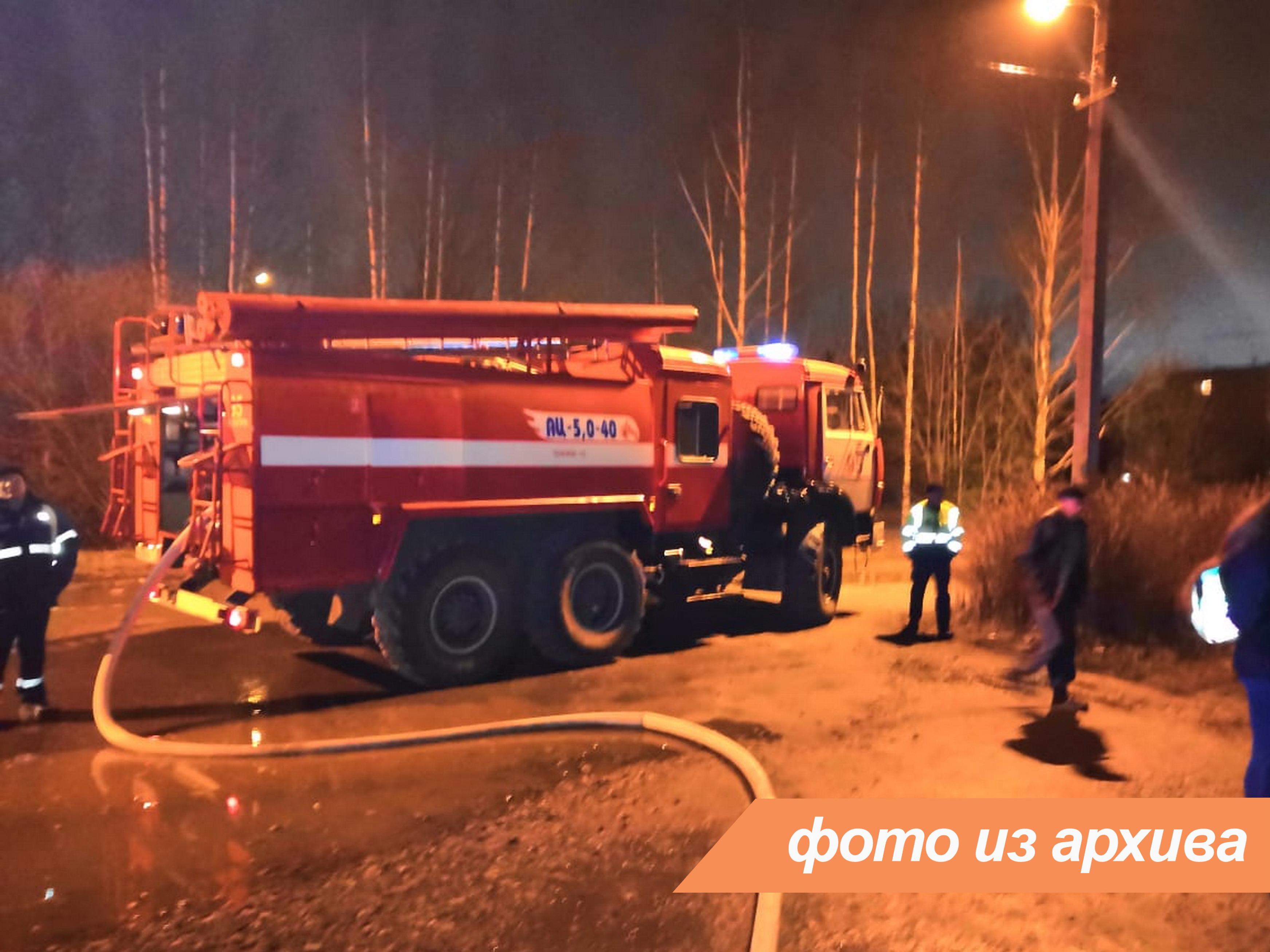 Пожарно-спасательное подразделение Ленинградской области ликвидировало пожар в Кировском районе
