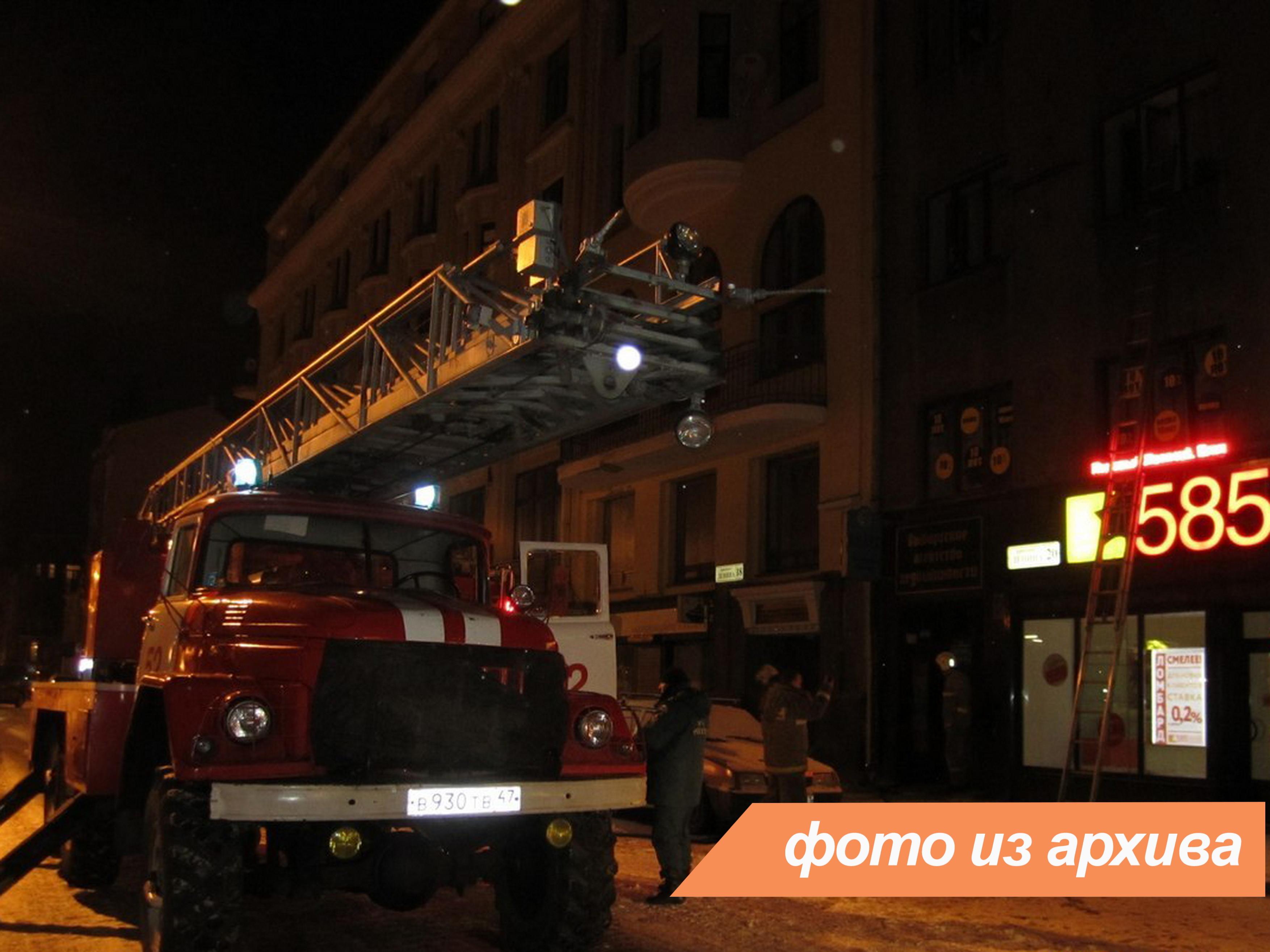 Пожарно-спасательное подразделение Ленинградской области ликвидировало пожар в г. Сланцы