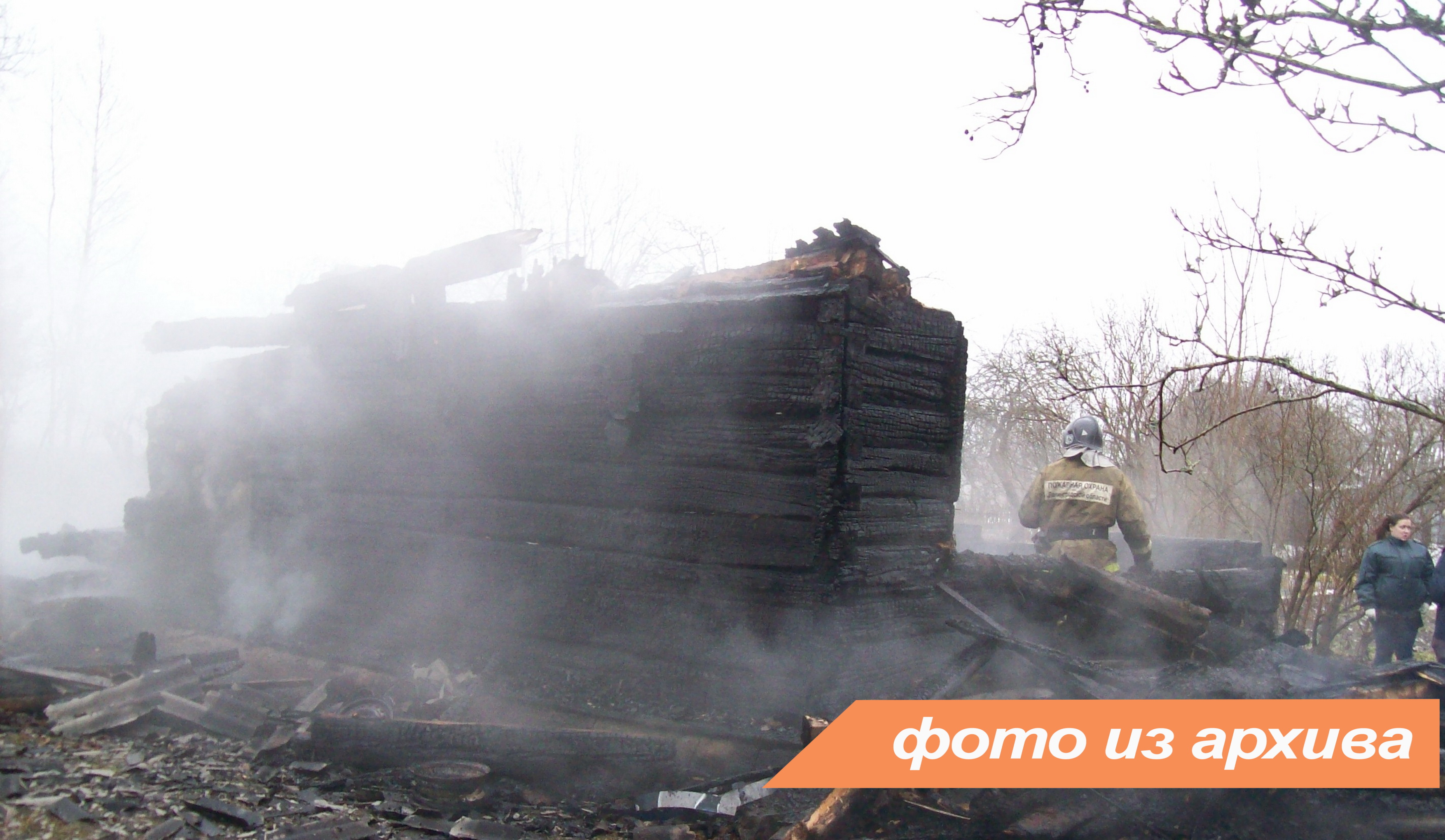 Пожарно-спасательные подразделения Ленинградской области ликвидировали пожар в Приозерском районе