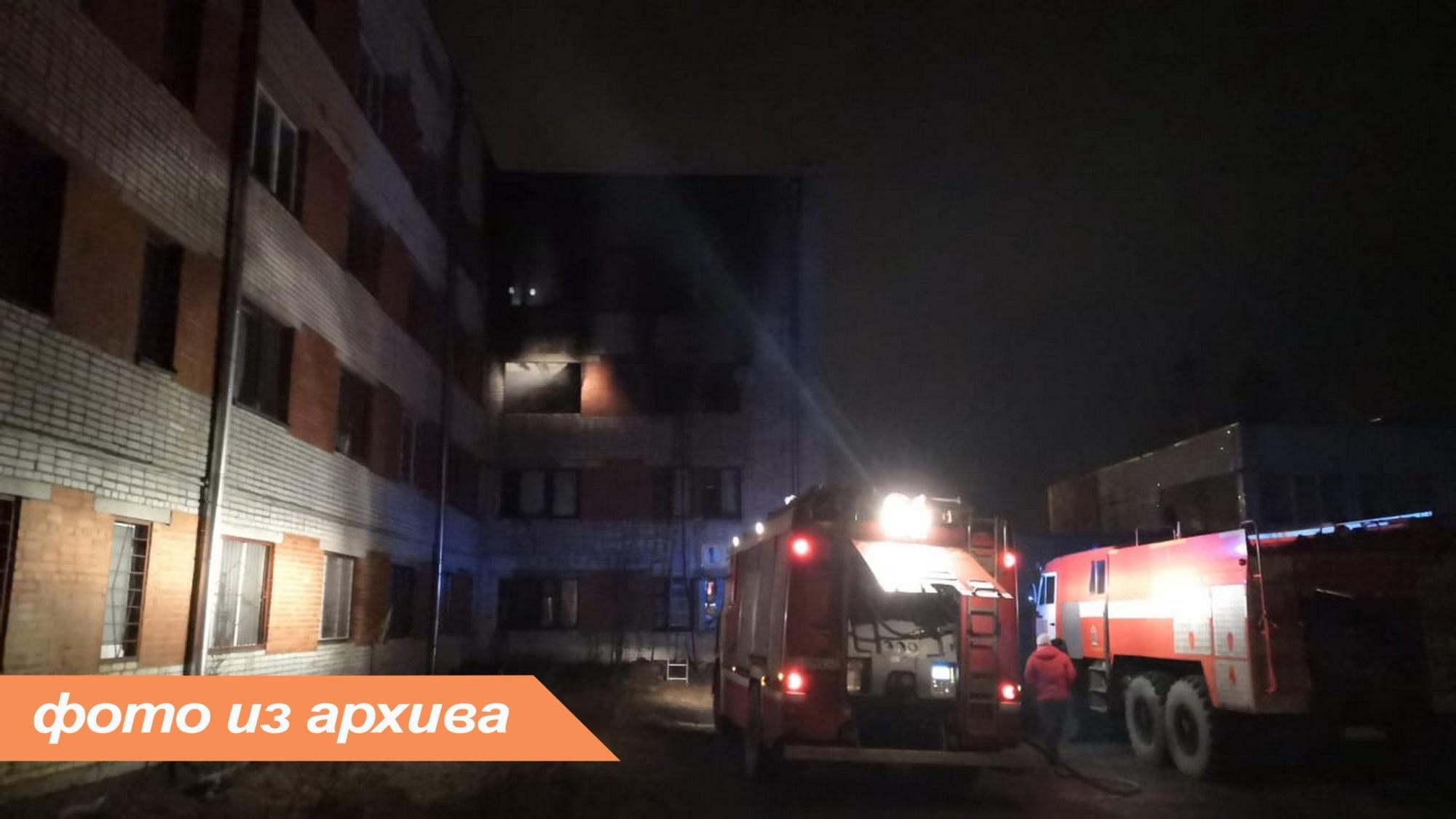 Пожарно-спасательное подразделение Ленинградской области ликвидировало пожар в г. Тихвин