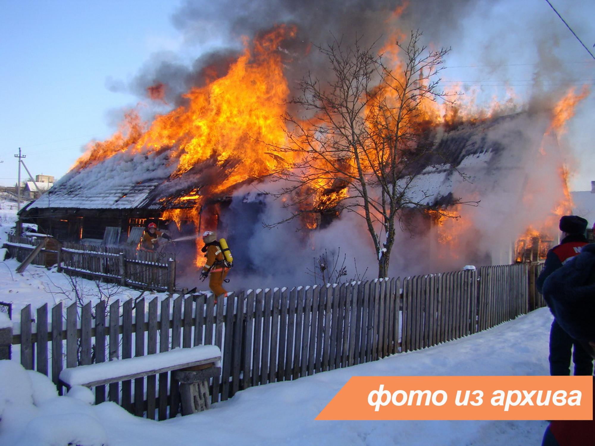 Пожарно-спасательное подразделение Ленинградской области ликвидировало пожар в Тосненском районе
