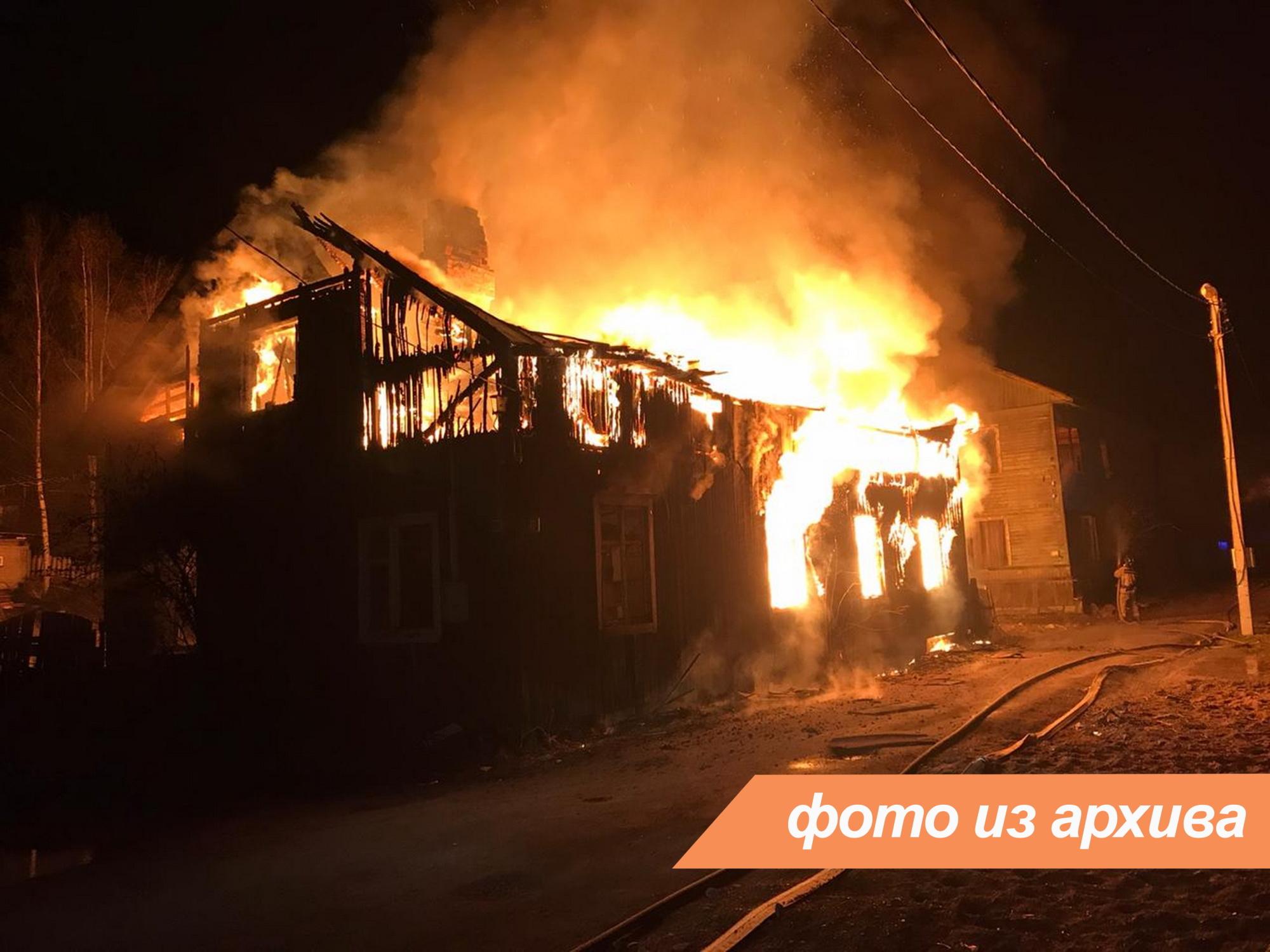 Пожарно-спасательные подразделения Ленинградской области ликвидировали пожар в Подпорожском районе