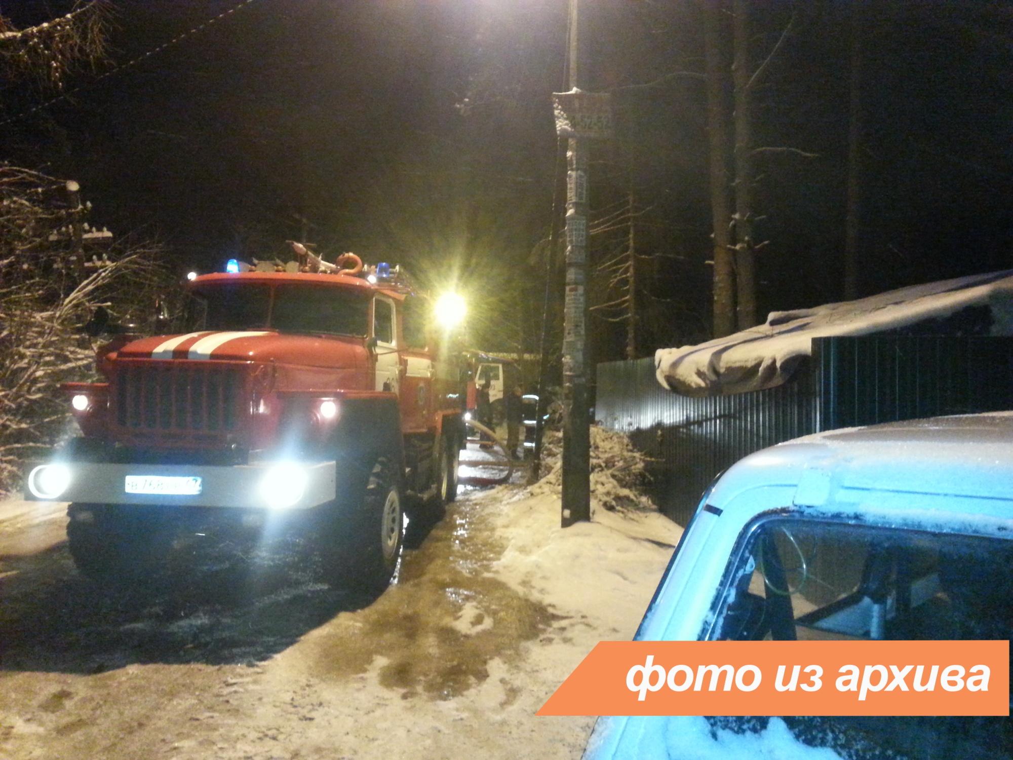 Пожарно-спасательное подразделение ликвидировало пожар в городе Сланцы