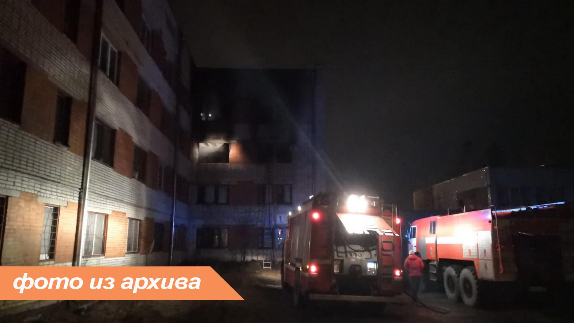 Пожарно-спасательные подразделения Ленинградской области ликвидировали пожар в Сланцевском районе