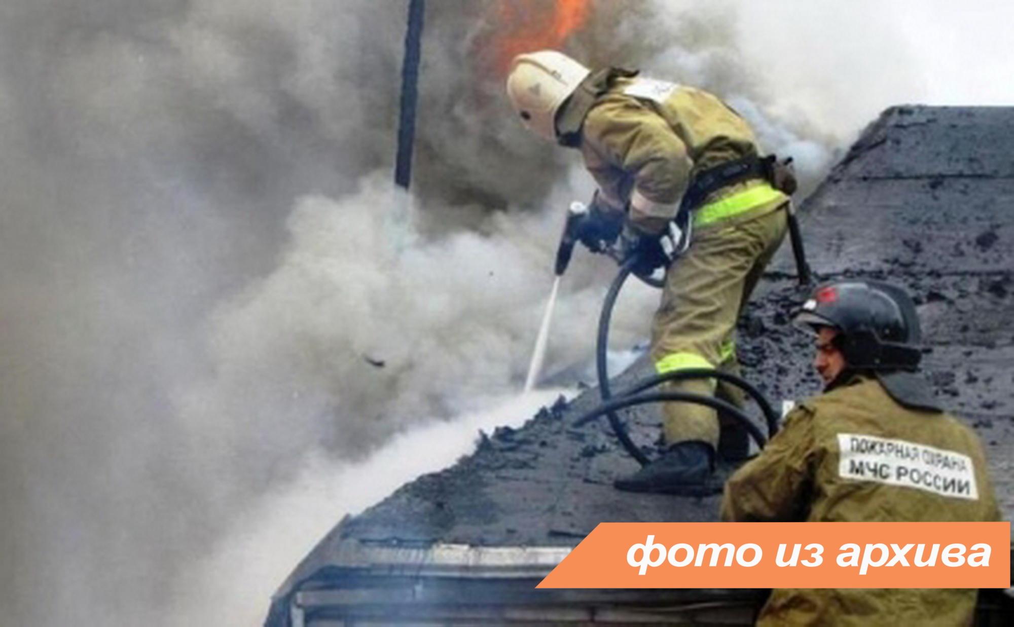 Пожарно-спасательное подразделение Ленинградской области ликвидировало пожар в Волосовском районе