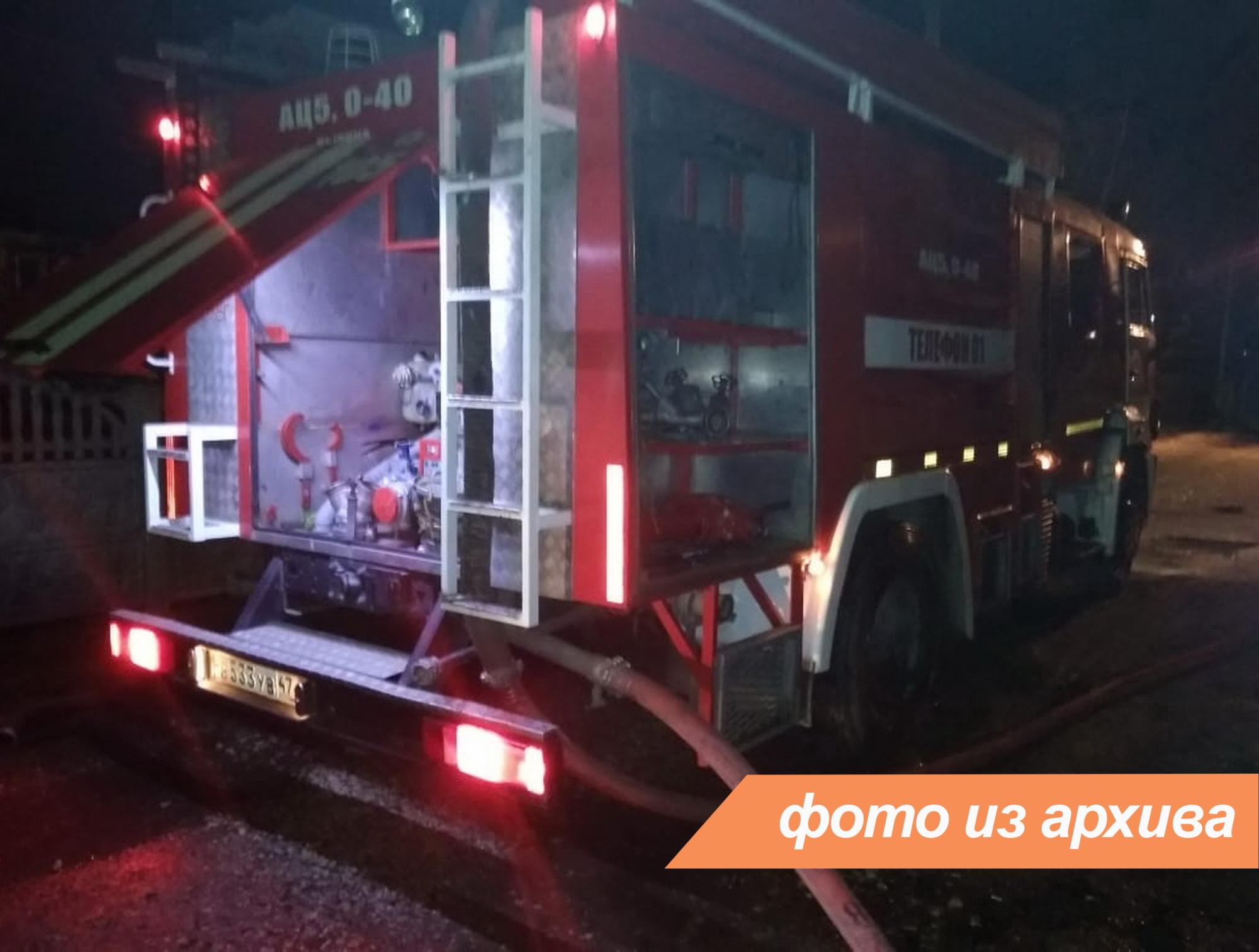 Пожарно-спасательное подразделение Ленинградской области ликвидировало пожар в г.Гатчина