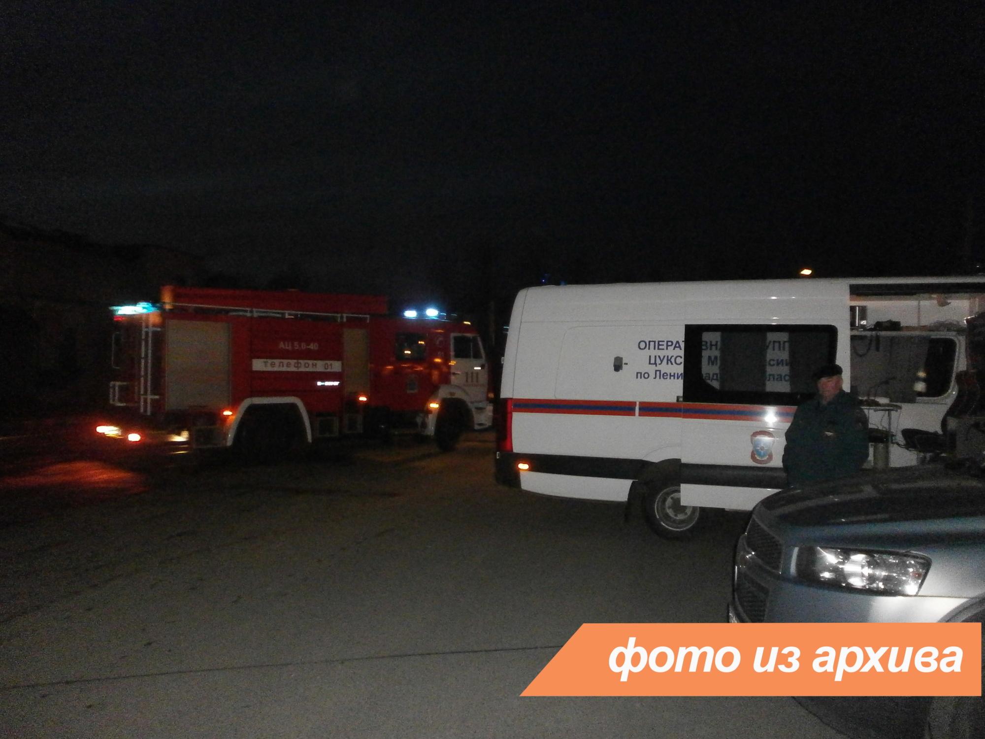 Спасатели Ленинградской области приняли участие в ликвидации последствий ДТП в Лужском районе