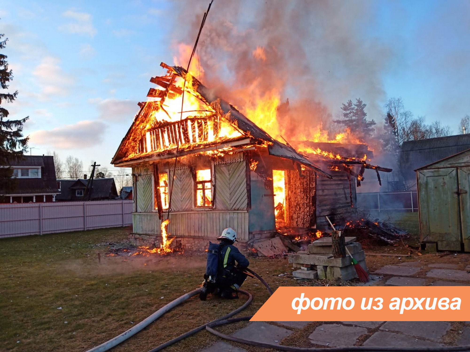 Пожарно-спасательные подразделения Ленинградской области ликвидировали пожар в Кировском районе